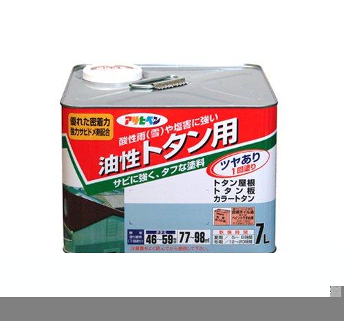 (まとめ買い)アサヒペン 油性トタン用 7L 青 〔3缶セット〕【北海道・沖縄・離島配送不可】
