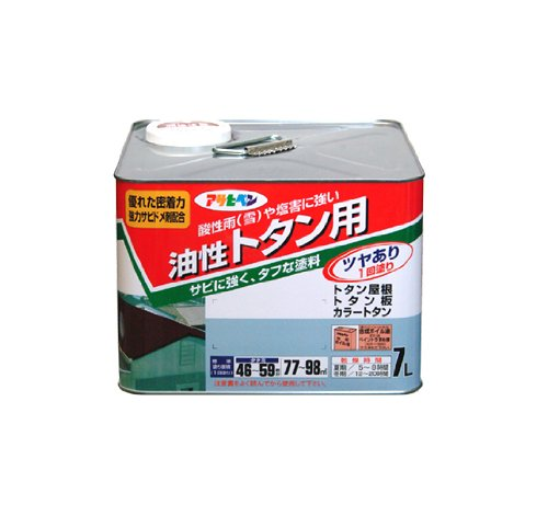 (まとめ買い)アサヒペン 油性トタン用 7L 銀 〔3缶セット〕【北海道・沖縄・離島配送不可】