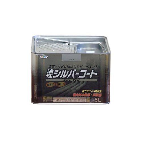 (まとめ買い)アサヒペン シルバーコート 5L シルバー 〔3缶セット〕【北海道・沖縄・離島配送不可】