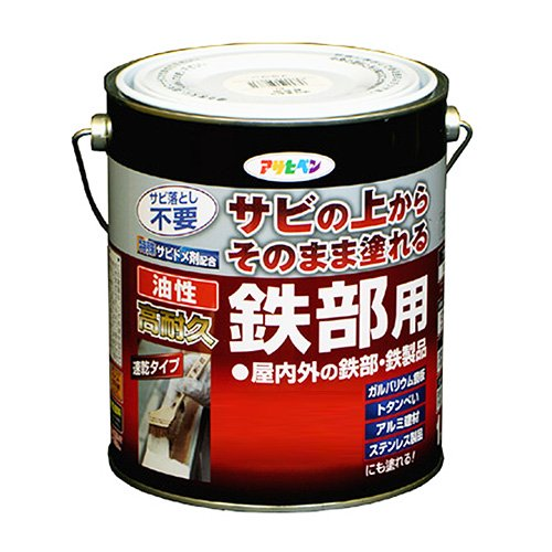 (まとめ買い)Asahipen(アサヒペン) 油性高耐久鉄部用 ミルキーホワイト 1.6L 〔3缶セット〕【北海道・沖縄・離島配送不可】