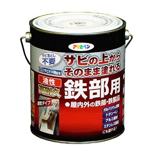 (まとめ買い)Asahipen(アサヒペン) 油性高耐久鉄部用 赤 1.6L 〔3缶セット〕【北海道・沖縄・離島配送不可】