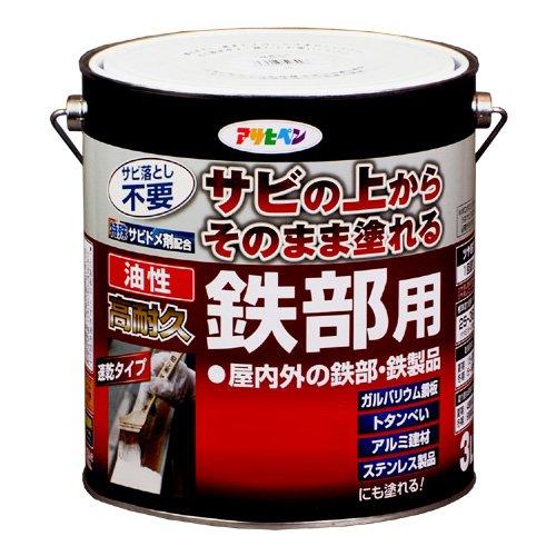 【送料無料】(まとめ買い)Asahipen(アサヒペン) 油性高耐久鉄部用 白 3L 〔3缶セット〕