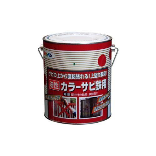 (まとめ買い)アサヒペン カラーサビ鉄用 1.6L アイボリー 〔3缶セット〕