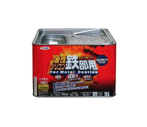 (まとめ買い)アサヒペン 油性シリコン鉄部用 5L ソフトグレー 〔3缶セット〕【北海道・沖縄・離島配送不可】