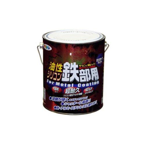 (まとめ買い)アサヒペン 油性シリコン鉄部用 1.6L チョコレート色 〔3缶セット〕【北海道・沖縄・離島配送不可】