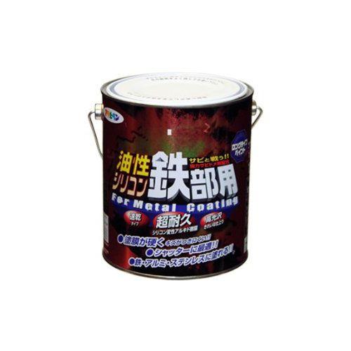 (まとめ買い)アサヒペン 油性シリコン鉄部用 1.6L ブラウン 〔3缶セット〕【北海道・沖縄・離島配送不可】
