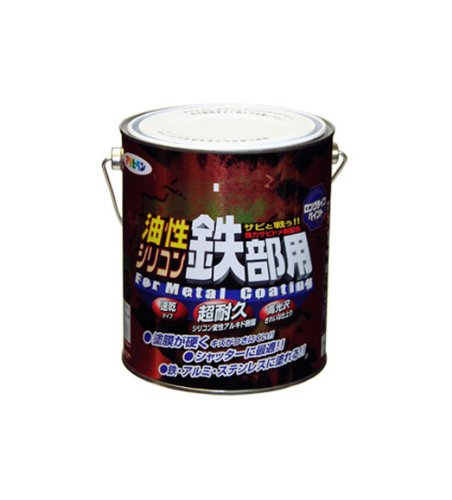 (まとめ買い)アサヒペン 油性シリコン鉄部用 1.6L オータムブラウン 〔3缶セット〕【北海道・沖縄・離島配送不可】