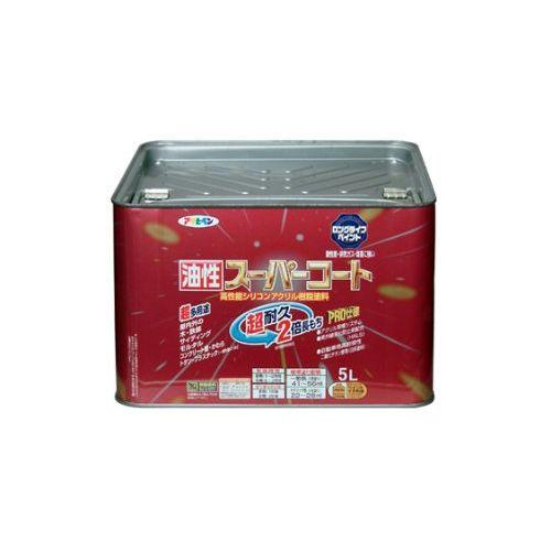 (まとめ買い)アサヒペン 油性スーパーコート 5L ブラウン 〔3缶セット〕【北海道・沖縄・離島配送不可】