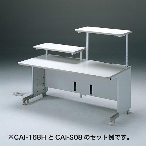 【送料無料】サンワサプライ サブテーブル(CAI-188H用) CAI-S09【代引不可】