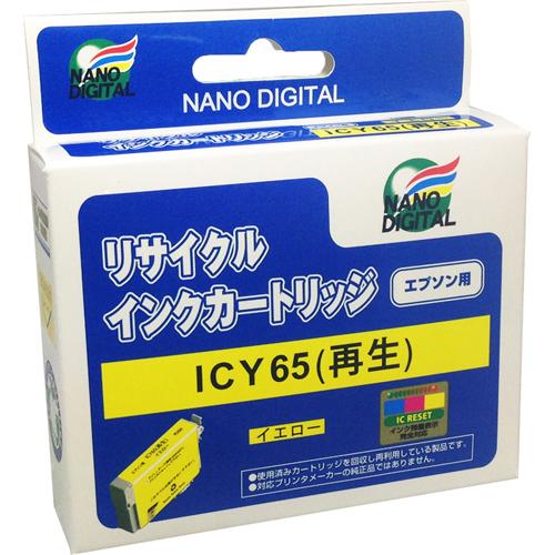 日本纳米数字爱普生 ICY65 墨盒回收 RE ICY65