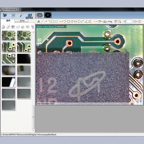 サンコー 500万画素モデルのマイクロスコープ Dino-Lite Premier 500M DINOAM7013MT【代引不可】