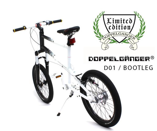 DOPPELGANGER(R)D01 BOOTLEG BMX周期