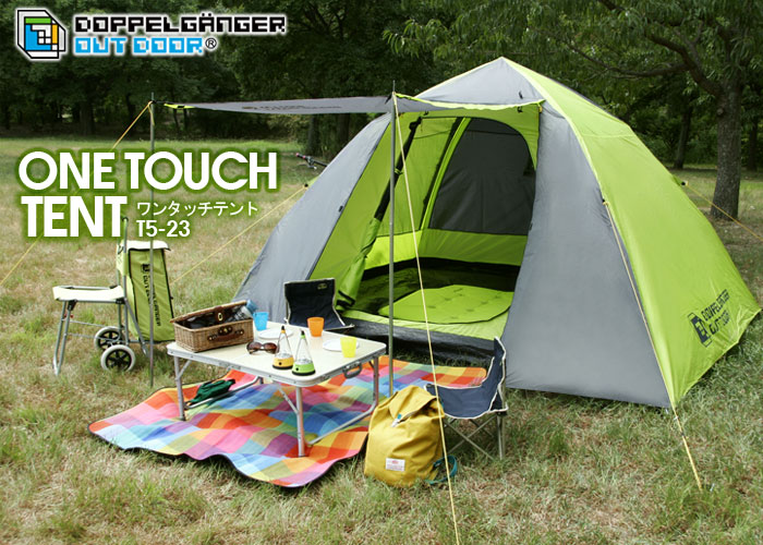 DOPPELGANGER OUTDOOR ワンタッチテント T5-23
