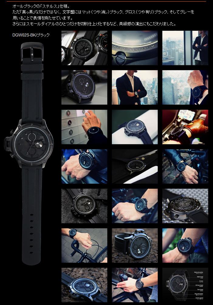分身 (分身) 手表 DGW02S