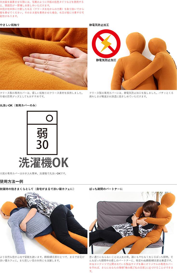 BIBI 实验室仿 dakimakura 枕棉丈夫 WD1-27