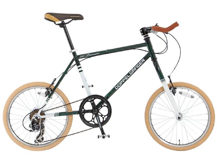 【送料無料】DOPPELGANGER(ドッペルギャンガー) 20インチ 折りたたみ自転車 7段変速 260 Parceiro 260-GR(グリーン)【代引不可】