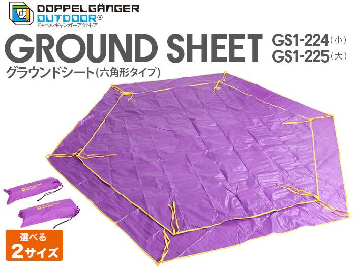 DOPPELGANGER OUTDOOR tent sheet import Hexagon GS1-225 ground sheets new  sc 1 st  Rakuten & FUJIX | Rakuten Global Market: DOPPELGANGER OUTDOOR tent sheet ...
