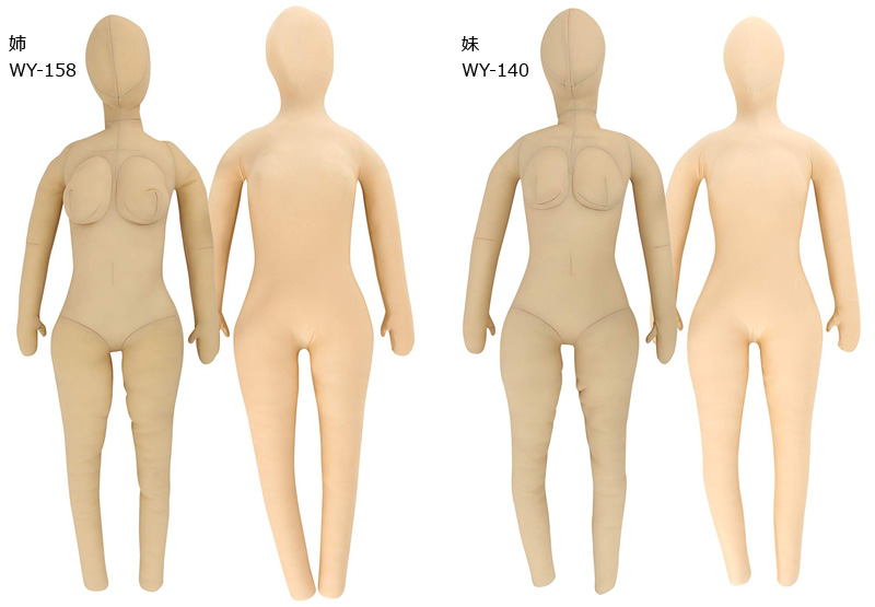 【送料無料】BIBI LAB(ビビラボ) 日本綿嫁(妹/姉) WY-140/WY-158 人型抱き枕【代引不可】