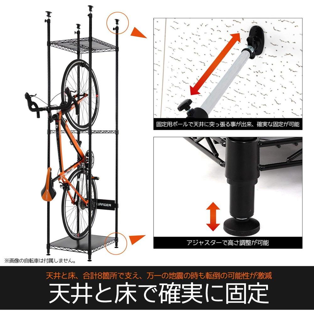 国際ブランド ブラック代引不可 Dds304 Bk 自転車スタンド