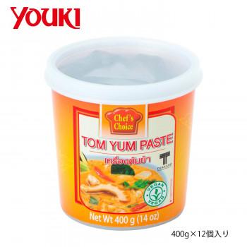 タイでよく使用されているスパイスやハーブをベースにしました YOUKI ユウキ食品 品質検査済 シェフズチョイス トムヤムペースト 沖縄 離島配送不可 400g×12個入り 212292 北海道 上質