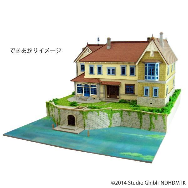 みにちゅあーとキット スタジオジブリ作品シリーズ 湿っ地屋敷 MK07-24 【代引不可】
