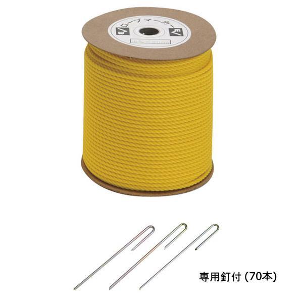 【送料無料】ロープマーカー6×200 黄(400) EKA183 【代引不可】