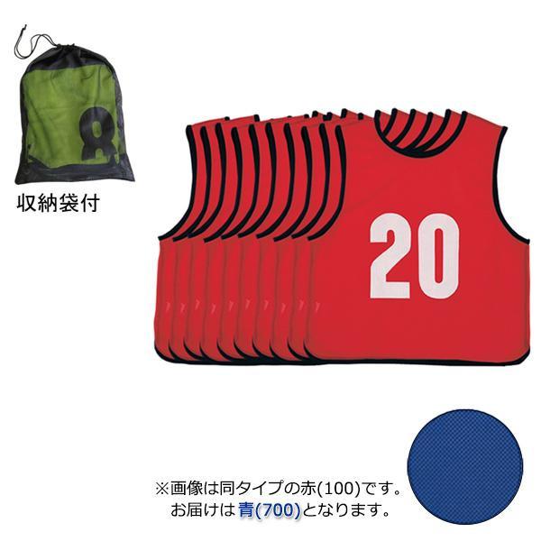 エコエムベストJr 11-20 青(700) EKA904 【代引不可】