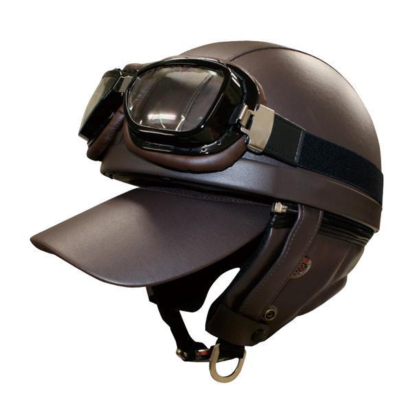 ダムトラックス(DAMMTRAX) バンディット ヘルメット BROWN 【代引不可】【北海道・沖縄・離島配送不可】