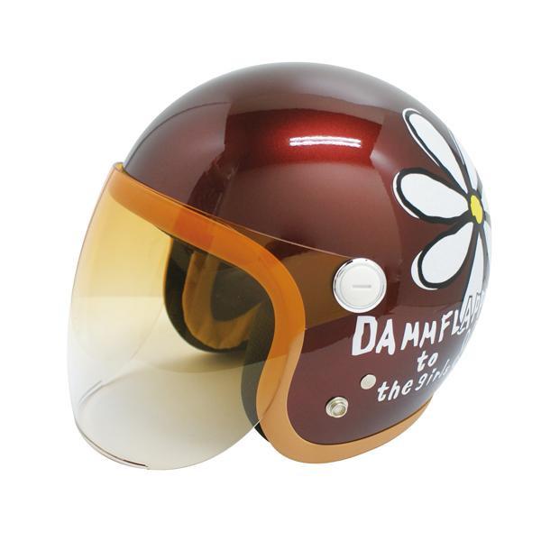 ダムトラックス(DAMMTRAX) フラワージェット グランデ ヘルメット MAROON 【代引不可】