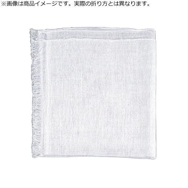 竹虎 ソフラガゼロン 2号 変形折 300枚入 手術用折りガーゼ 010802 【代引不可】