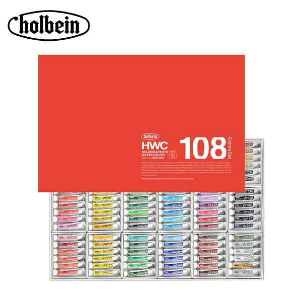 【送料無料】ホルベイン 透明水彩絵具 5ml W422 全108色セット 3422 【代引不可】