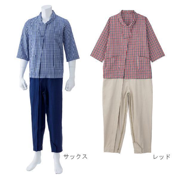 介護用フルオープンつなぎパジャマ 38808 03・サックス・LL 【代引不可】