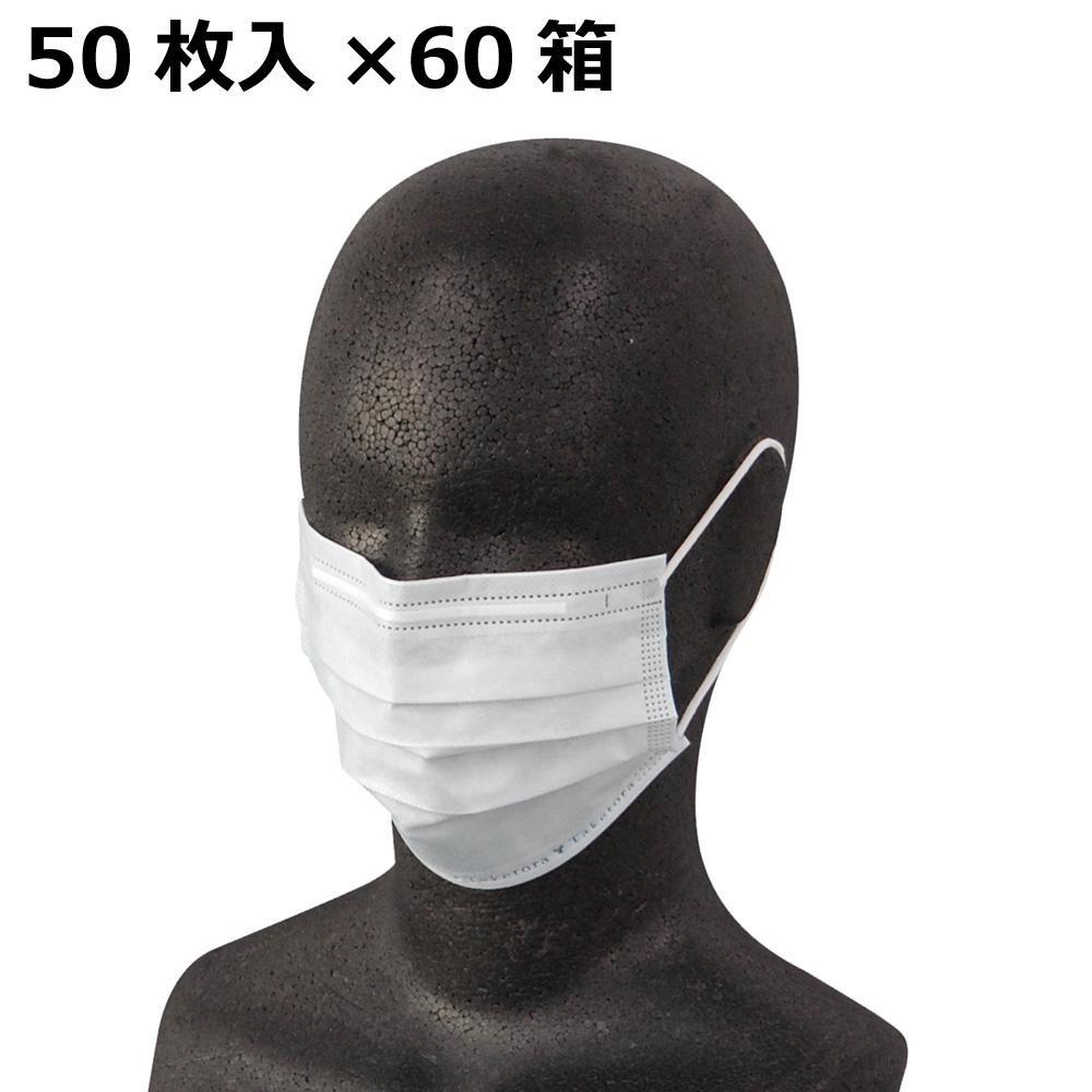 【送料無料】竹虎 サージマスクCP 金属製ノーズブリッジ ホワイト 50枚入×60箱 076231 【代引不可】