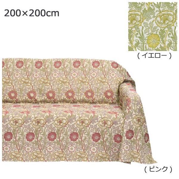【送料無料】川島織物セルコン Morris Design Studio ピンクアンドローズ マルチカバー 200×200cm HV1718 Y・イエロー 【代引不可】