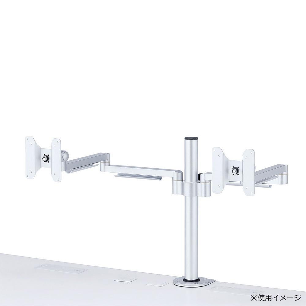 【送料無料】サンワサプライ 水平多関節液晶モニタアーム (H400mm・左右2面) CR-LA1402N 【代引不可】
