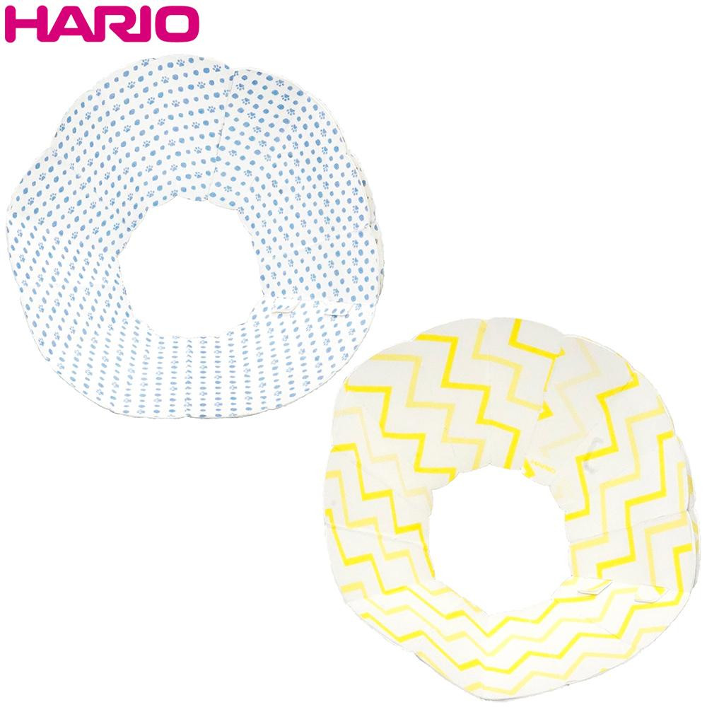HARIO ハリオ コンパクトエリザベスカラー erico エリコ 2個入 Sサイズ PTS-EC-S 【代引不可】
