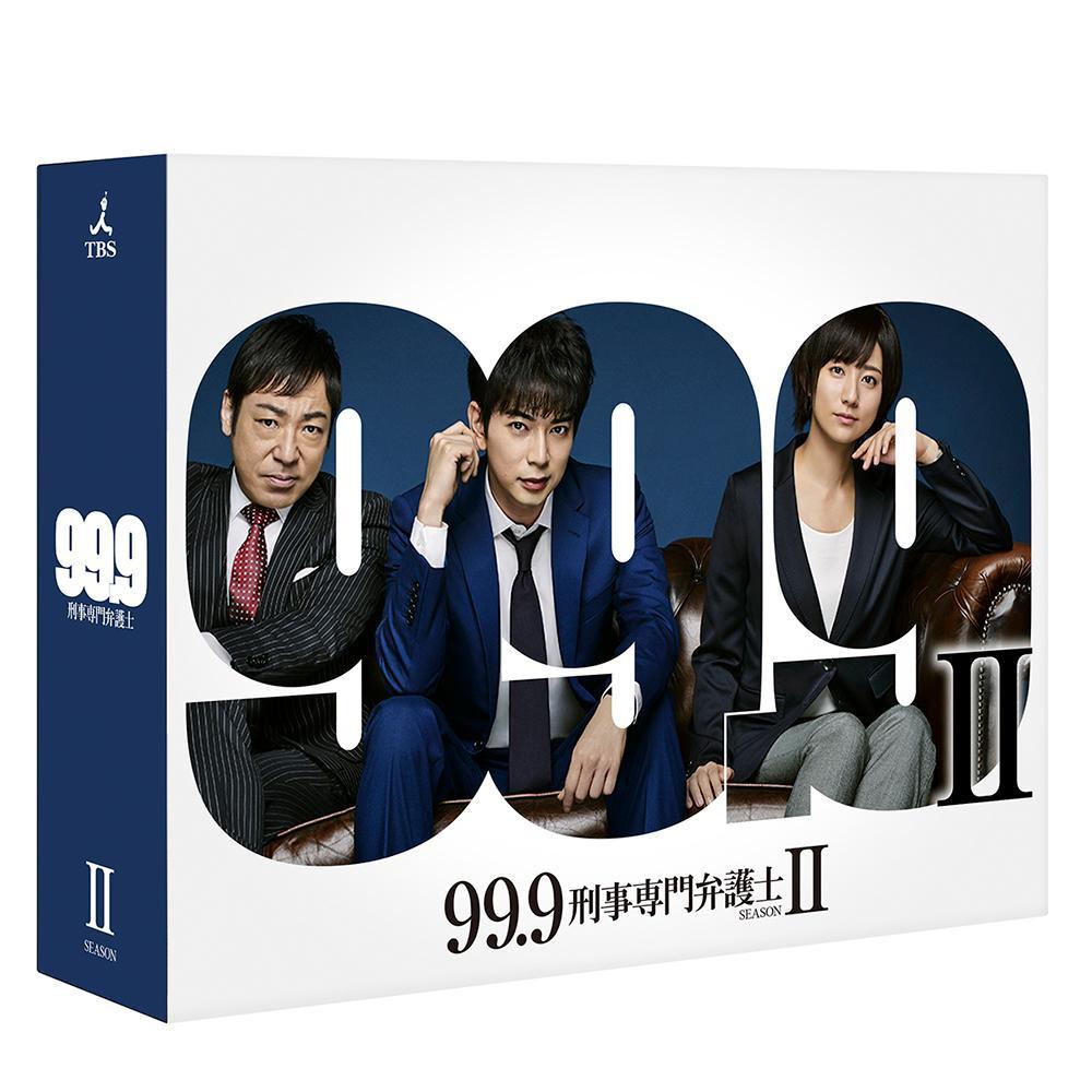 【送料無料】邦ドラマ 99.9-刑事専門弁護士- SEASONII DVD-BOX TCED-4012 【代引不可】