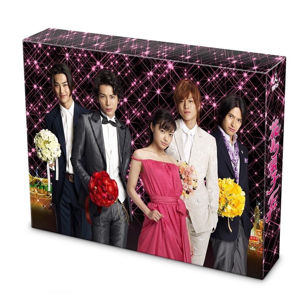 花より男子ファイナル Blu-ray プレミアム・エディション TCBD-0771 【代引不可】