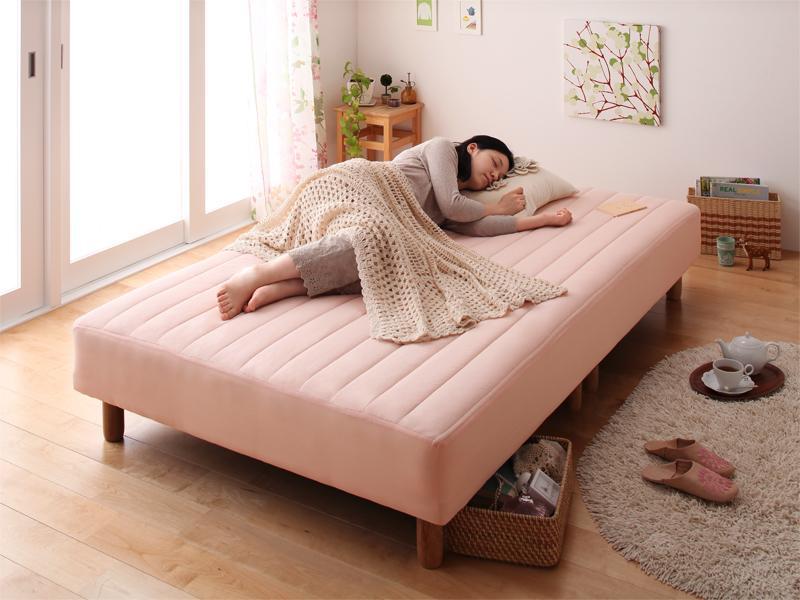【送料無料】新・色・寝心地が選べる!20色カバーリングボンネルコイルマットレスベッド 脚15cm シングル コーラルピンク【代引不可】
