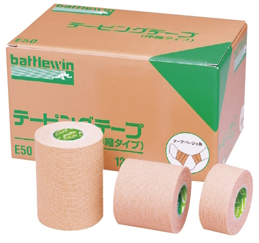 ニチバン テーピングテープ(伸縮) サイズ(幅×長さ):75mm×4m 入数:12巻 ニチバン E75【代引不可】 E75【代引不可】, GRANNY SMITH APPLE PIE & COFFEE:f4264493 --- ww.thecollagist.com