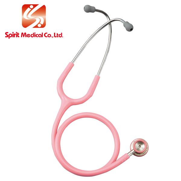 スピリット・メディカル社 聴診器 インファント カラー:ピンク CK-S607P【代引不可】