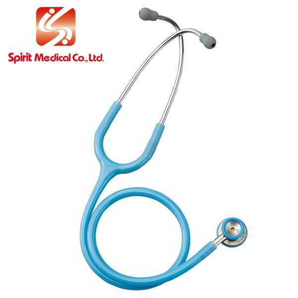 スピリット・メディカル社 聴診器 インファント カラー:アクアブルー CK-S607P【代引不可】