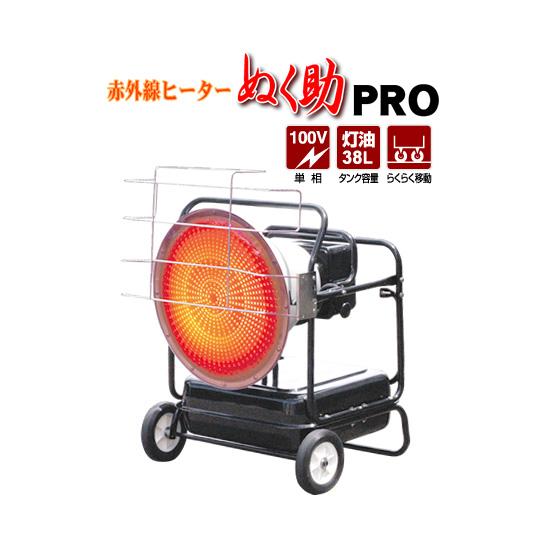 적외선 히터 SH-376 (003573)
