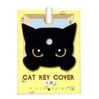 场点猫钥匙套黑色