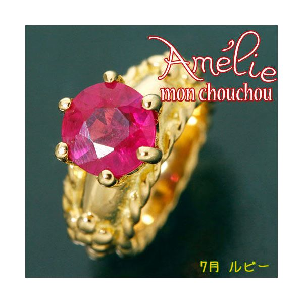 amelie mon chouchou Priere K18 誕生石ベビーリングネックレス (7月)ルビー【代引不可】【北海道・沖縄・離島配送不可】
