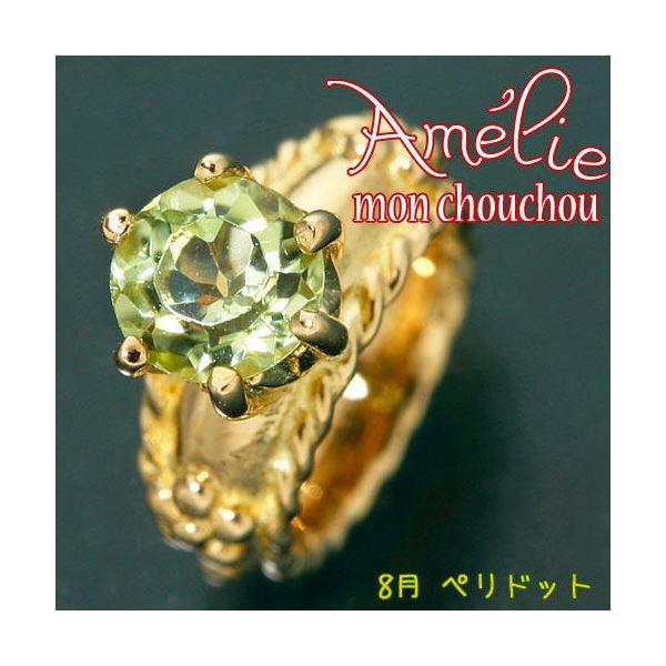 amelie mon chouchou Priere K18 誕生石ベビーリングネックレス (8月)ペリドット【代引不可】【北海道・沖縄・離島配送不可】
