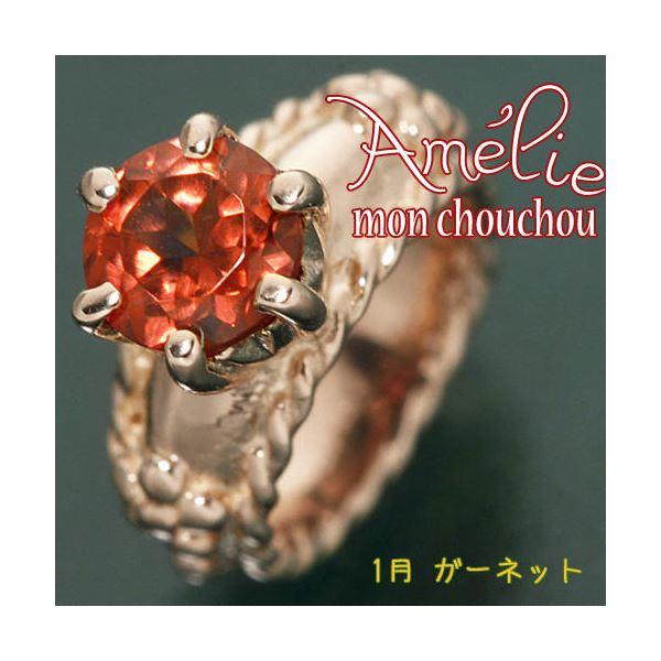 amelie mon chouchou Priere K18PG 誕生石ベビーリングネックレス (1月)ガーネット【代引不可】【北海道・沖縄・離島配送不可】