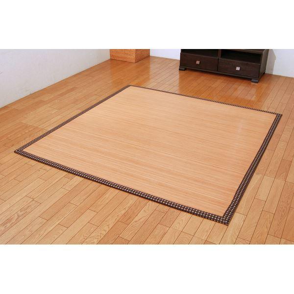 丈夫でひんやり 竹カーペット 『DXHドット』 180×180cm(中材:ウレタン)正方形【代引不可】