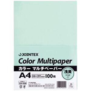【送料無料】ジョインテックス カラーペーパー/コピー用紙 マルチタイプ 〔A4〕 100枚×24冊入り 浅黄 A181J-1【代引不可】