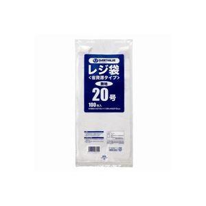 (業務用30セット)ジョインテックス レジ袋(省資源タイプ)No.20 100枚 B720J【代引不可】【北海道・沖縄・離島配送不可】